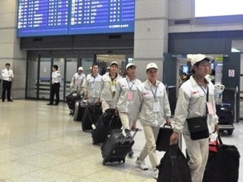 TB Bổ sung thông tin hồ sơ đăng ký dự tuyển đi làm việc tại Hàn Quốc